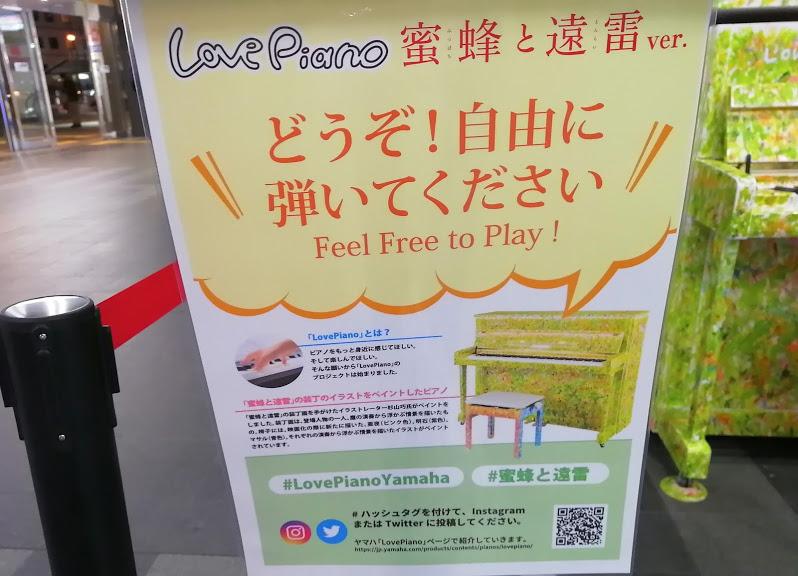 ピアノチラシ2