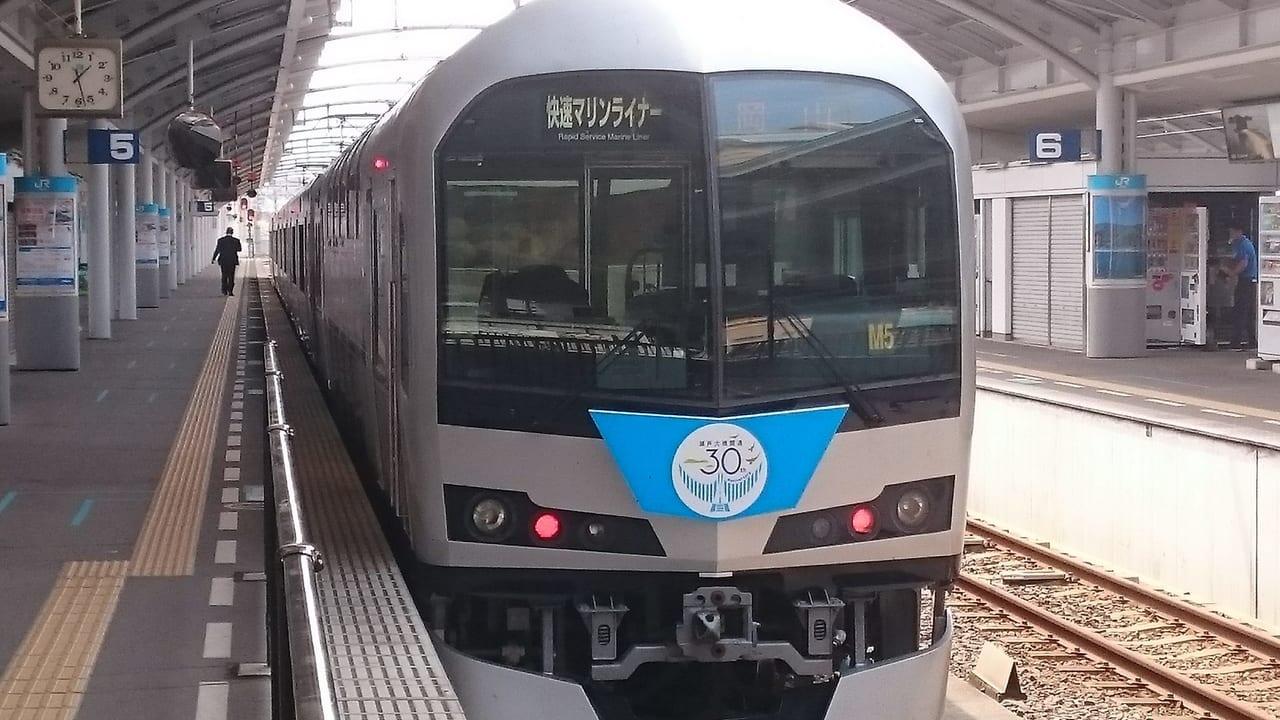 瀬戸大橋線運転見合わせ